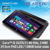 스마트PC Pro [XQ700T1C-A53]3세대 Core i5 3337U(1.8GHz),IntelHD Graphics 4000,4GB,128GB,Windows 8