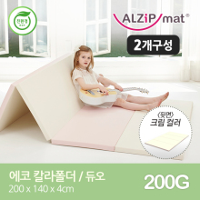 [ALZIP MAT] ★1+1 DUO COLOR FOLDER 200G DUO 6 options