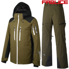 파블리스 스키복 FABLICE Freeride Jacket+Pants_Khaki
