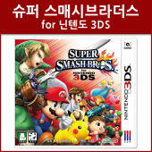 [3DS특가]슈퍼 스매시 브라더스 for 3DS