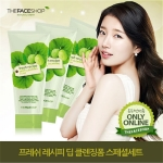 Fresh recipe Deep Cleansing Foam Special Set