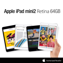 Apple 아이패드 미니2 레티나 iPad mini2 Retina 64GB Wi-Fi