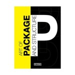 디자인북 Art of Package and Structure (CD포함)