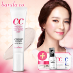 It Radiant CC Cream SPF30 PA++ 30ml