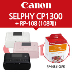 SELPHY CP1300 (White / Pink / Black) + RP-108 (108매)