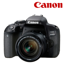 CANON DSLR EOS 800D 18-55mm KIT