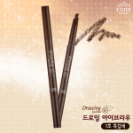 Drawing Eye Brow pencil