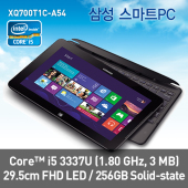 스마트PC Pro [XQ700T1C-A54] 3세대 Core i5 3337U(1.8GHz),Intel HD Graphics 4000,4GB,256GB,Windows 8