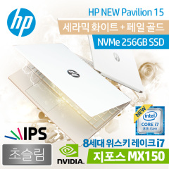 Pavilion 15-cs1049TX (8세대 i7 / 4G / NVMe 256GB SSD / IPS / Freedos)
