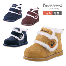 BUTTER CUP 부츠(infant) 4종 택1