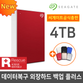 New Backup plus Portable + Rescue 4TB Red