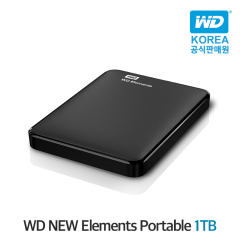 WD Elements Portable USB3.0-1TB(2.5인치 외장하드/AS2년)