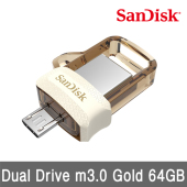 Ultra Dual OTG m3.0 Gold Edtion 64GB