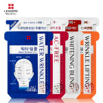 leaders mediu mask(buy10 get 1 free/ 買10送1)
