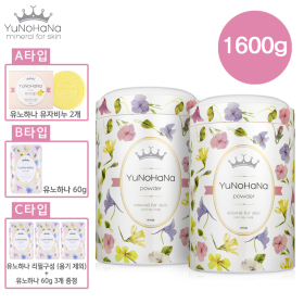 Yunohana Powder 800g plus set