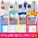 Readers Mask Sheet 10 pieces/ select 1 type (wrinkle lifting/whitening/AC free/Aqua ringer)