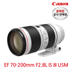 [정품] EF 70-200mm F2.8L IS III USM (신형렌즈)