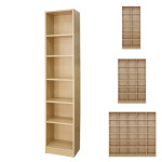 [marketb] EXTENDABLE Large Narrow Bookcase (Birch, 1x6, 확장가능)