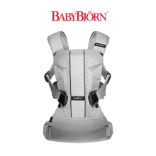BABYBJORN Baby Carrier One Air 캐리어 원 에어 실버