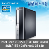 데스크탑[DM300S3A-A33L] 3세대 Core i3-3220(3.3GHz),8GB,1TB,Windows 8