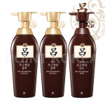 Black Clouds Hair-root volume Shampoo x 2 + conditional 500ml