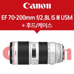 [SD16G증정]EF 70-200mm f/2.8L IS III USM (후드/케이스)