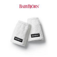BABYBJORN Teething Pads for Baby Carrier 캐리어 원/위 침받이