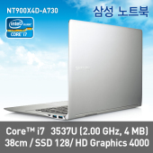 노트북[NT900X4D-A730]3세대 Core i7 3537U(2.0GHz),8GB,128GB,Windows 8