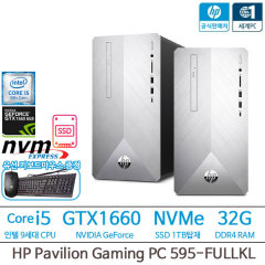 HP Pavilion Gaming PC 595-FULLKL i5-9400/GTX1660/램32G/NVME1TB/당일발송/퀵가능