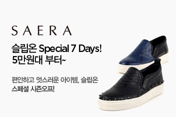 [saera]세라제화SLIP-ON Special 7 Days! Up to 69% OFF! -새창