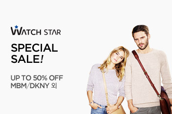 [WATCH STAR] SPECIAL SALE! (UP TO 50% OFF MBM/DKNY 외)