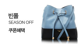 빈폴 SEASON OFF 5S/S BRAND WEEK + 쿠폰혜택!