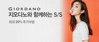 GIORDANO SUMMER STYLING GUIDE 전상품 추가쿠폰할인