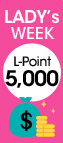 lady's week 5000 point offer