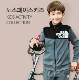 노스페이스키즈 KIDS ACTIVITY COLLECTION